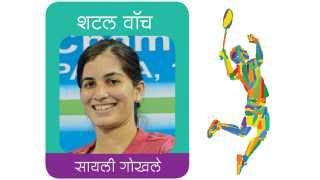 Sayli-Gokhale