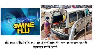 Swine-Flu-Patient