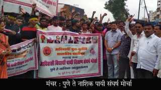 Tribal students of Pune-Nashik long march