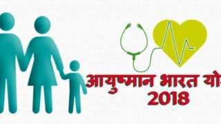 ayushman-bharat-programme-2018.jpg