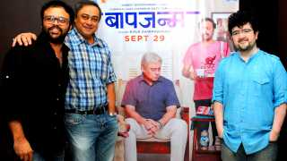 baapjanma now releasing in other countries esakal news