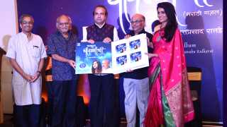 Chahul chandanyanchi album by Ashok patki esakal news
