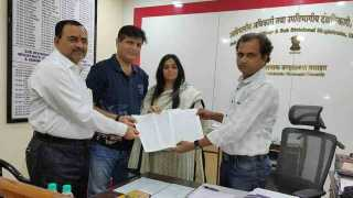 The control of three government lands was given to Ulhasnagar Municipal Corporation