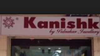 kanishk-gold