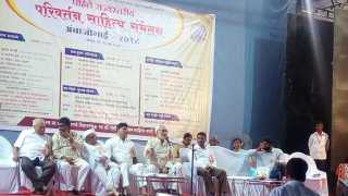 Kumara Saptarshi advised in Sahitya Sammelan