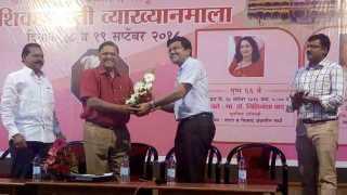 Avinash Dharmadhikaris Shiv Chhatrapati Lecturement at Latur