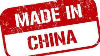 25 percent duty on Chinese products