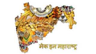 makein_Maharashtra