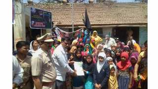 The Akrosh Morcha in Chalisgaon against women torture