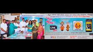 shree vitthal rukmini devasthan pandharpur mobile app