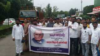 Tribute to Atal Bihari Vajpayee at saralgaon thane