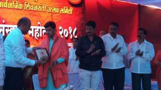 Mumbai News Shivjayanti kalyan east