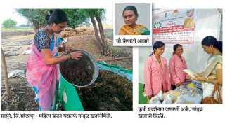 vaishali-aaware