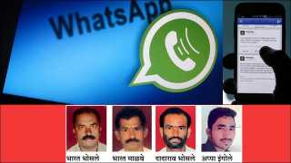 whatsapp fake message claimed five people in dhule