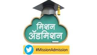 1mission_admission_0.jpg