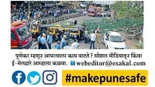 2Make_Pune_Safe.jpg
