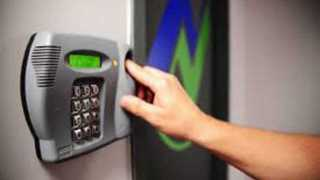 Employees in Kashmir must have biometric attendance compulsory