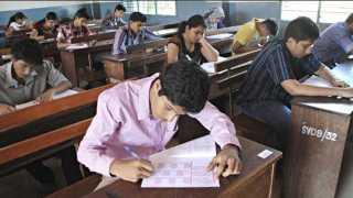 CET-Exam