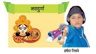 Harshada-Nithave
