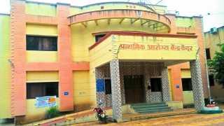 केंदूर (ता. शिरूर) - प्राथमिक आरोग्य केंद्राची भव्य व सुसज्ज इमारत.