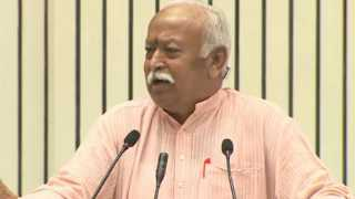 Mohan Bhagawat speak about ram mandir