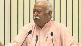 Mohan Bhagawat speak about ram mandir