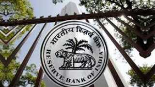 RBI hikes repo rate