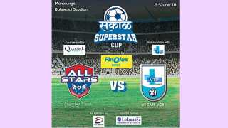 Sakal-Superstar-Cup