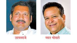 Udayanraje-Bhosale-and-Madan Bhosale