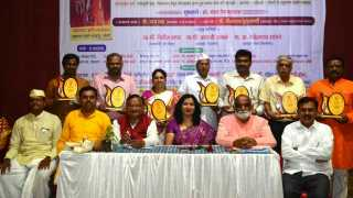 akhil bhartiy bramhan mahasangh awards for different field