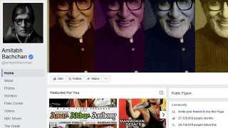 Amitabh Bacchan, Marathi news maharashtra news mumbai news