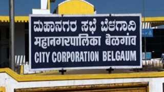 Belgaum Municipal Corporation