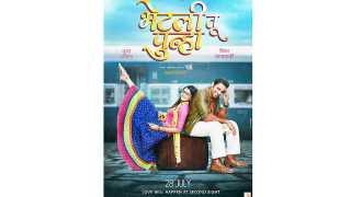 new poster punha bhetalis tu