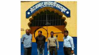 Virendra Kanoji alias Bhandari sent away in Hersul Jail