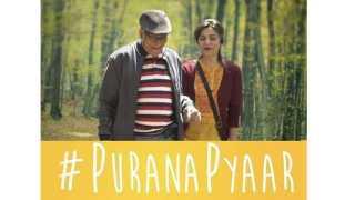 purana-pyar