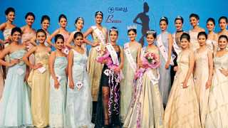 sakal-beauty-of-maharashtra 2018