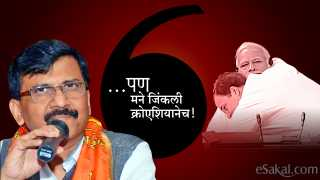 Sanjay Raut