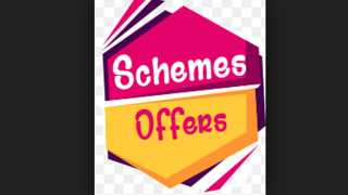schemes for open category in Gujarat
