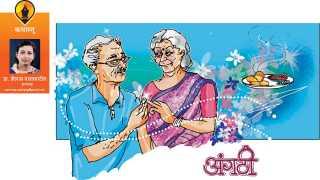 prof shailaja yadav patil write article in saptarang