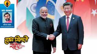 shriram pawar write narendra modi xi jinping article in saptarang