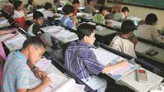 Close Unauthorised School says Thane ZP CEO Bhimanvar