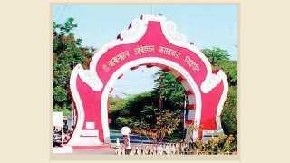 marathwadauniversity