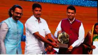chumb village got first price in water cup competition