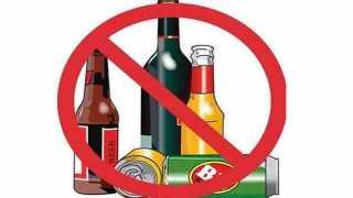 liquor_ban