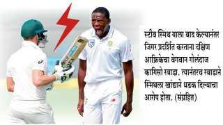 South African fast bowler Kagiso Rabada