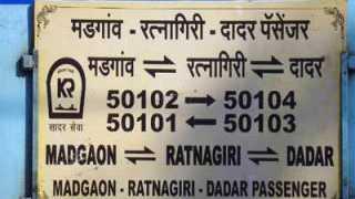 Dadar Passenger stop in ratnagiri