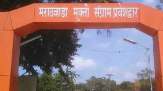 Marathwada Mukti Sangramachi Seventh