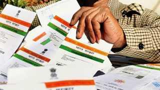 Maharashtra News Aadhar Mandatory For Ration