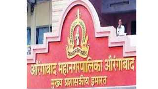 Aurangabad-Municipal