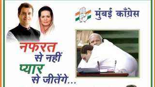 Not by hatred but by love Congress posters at Mumbai